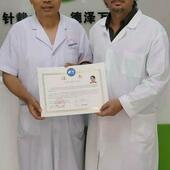 Pechino, Agosto 2019. Il dr. Bianco riceve il Diploma avanzato di agopuntura della World Federation Acupuncture Societes WFAS, organizzazione non governativa riconosciuta dalla OMS